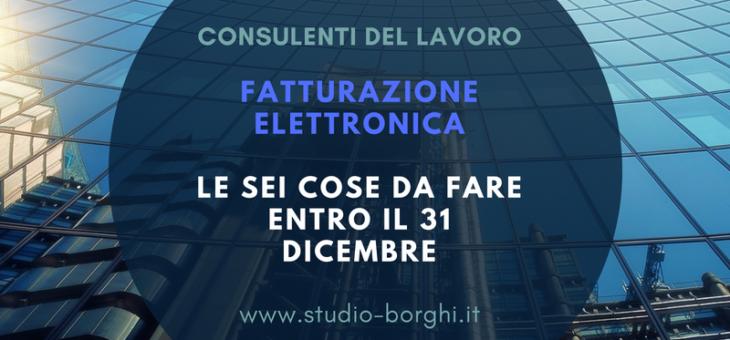 Consulenti del Lavoro Milano | Fatturazione elettronica: cosa fare entro dicembre